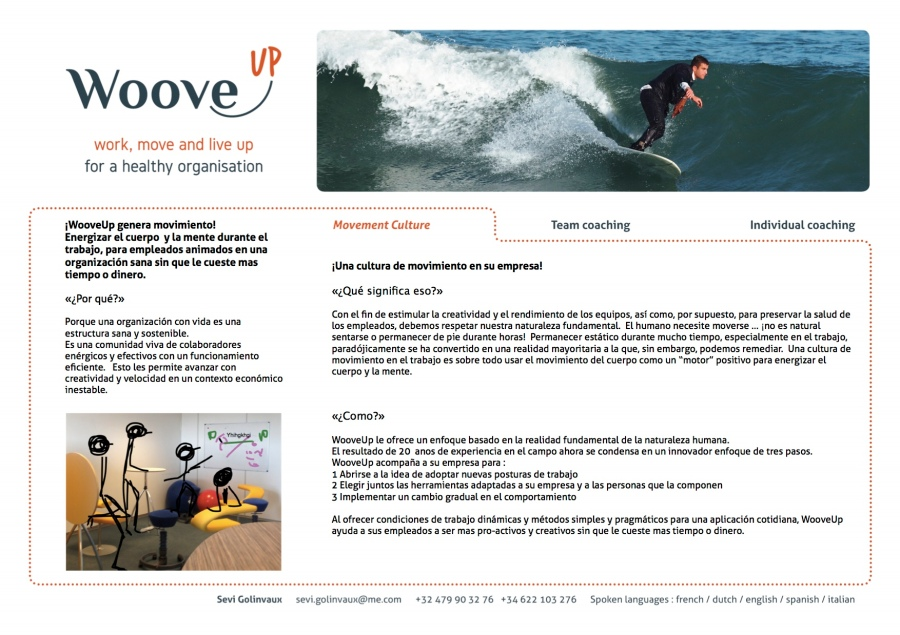 ESP Woove up mov.culture